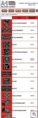 A1 block screen designs