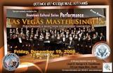 Downtown Cultural Series - Las Vegas