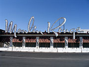 Moulin-rouge-sign-circa-2006 (source unknow)