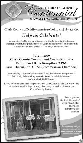 July 1 invite